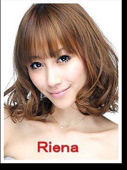 Riena.jpg